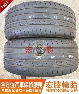 【宏勝輪胎】F143.245 40 18 固特異 F1A3 2條4800元