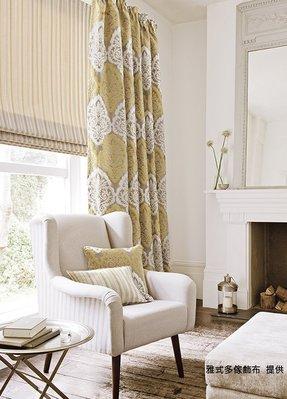 【窗的世界家飾館】20年專業製作達人,雅式多2018系列窗簾P2 英國進口A3063