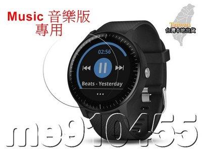 佳明 Vivoactive 3 Music 保護貼 軟性 鋼化貼 音樂版專用 手錶貼膜 高清膜 保護膜 鋼化軟膜 鋼化膜
