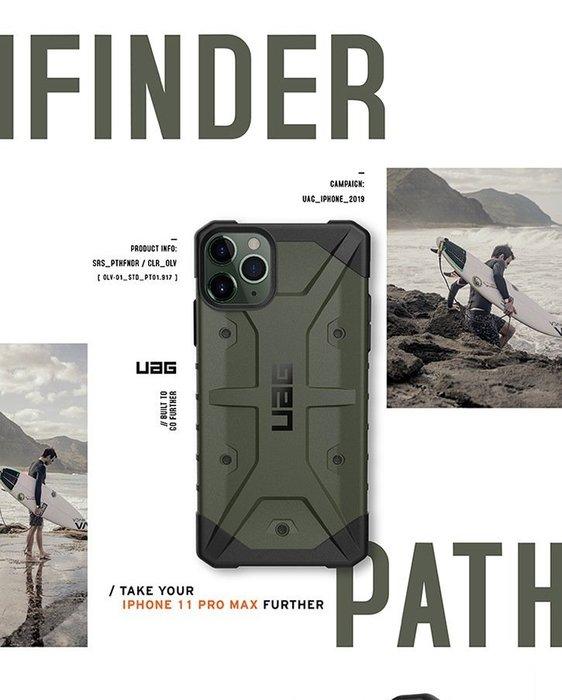 超促銷 美國軍規 UAG iPhone 11 Pro  5.8吋 耐衝擊保護殼 (4色) 公司貨 軍規殼 UAG