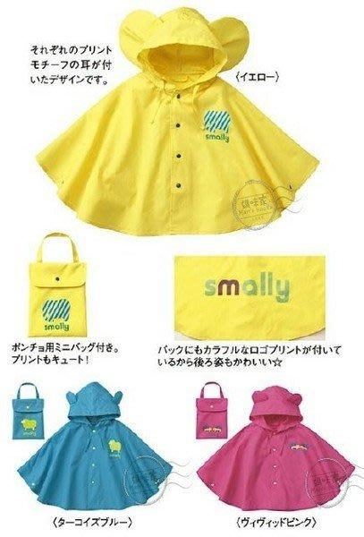媽咪家【AC019】AC19造型雨衣 披風 斗篷 雨衣 附收納袋~S號、M號、L號  80-130 適用