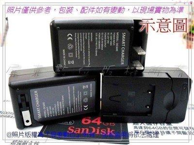 【屏東數位網 】 Casio 充電器NP-150 NP150 TR-70 TR70 屏東縣