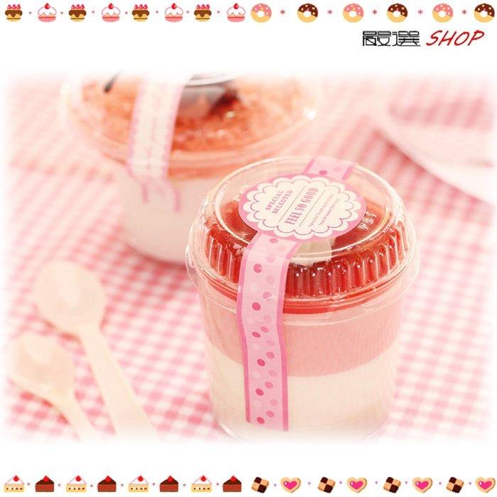 【嚴選SHOP】24入 手工 長條 封口貼紙 黏口 禮品 卡片 裝飾 包裝 甜點 袋 禮物 烘焙貼紙【A003】