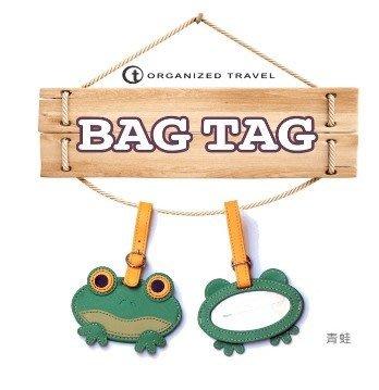 【可樂果雜貨店】❤Organized Travel-可愛動物造型行李吊牌 / ID 吊牌 / 鑰匙圈-青蛙