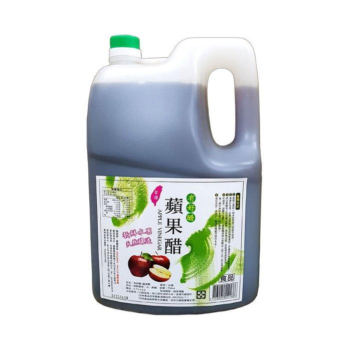 【有好醋】蘋果醋(5公升)