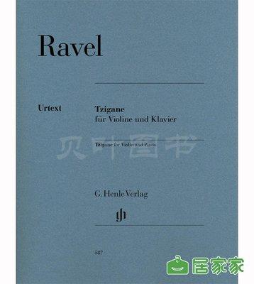 亨樂原版classical 拉威爾 茨岡舞曲 Ravel Tzigane f. Violine u. Klavier 小提琴和鋼琴 HN587