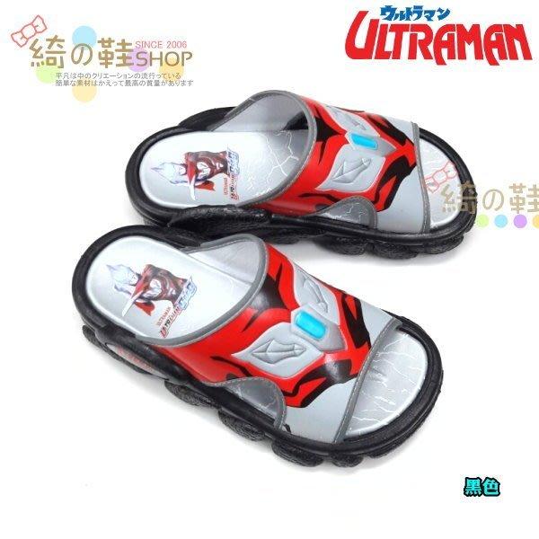 ☆綺的鞋鋪子☆新款上市【奧特曼】02 黑色 52  兒童室外拖鞋 台灣製造MIT 防滑鞋底╭☆