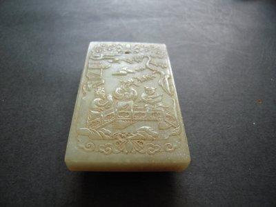 老東西-和闐白玉.明卿件子岡牌(2)