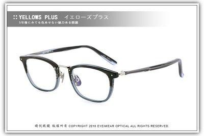 【睛悦眼鏡】簡約風格 低調雅緻 日本手工眼鏡 YELLOWS PLUS 55233
