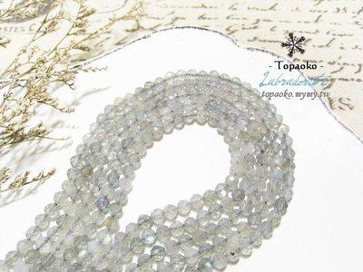 天然石.DIY串珠 天然強光彩暈拉長石切面圓珠串裝約100P【F9454-1】約4mm光譜石切角條珠《晶格格的多寶格》