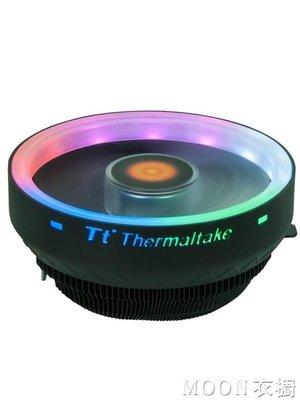 【蘑菇小隊】五彩鳳梨 電腦臺式CPU下壓式散熱器 RGB靜音風扇1155/1151/1150/1366散熱器-MG54464
