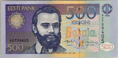 愛沙尼亞(Estonia) 1996年 500 krooni 紙鈔