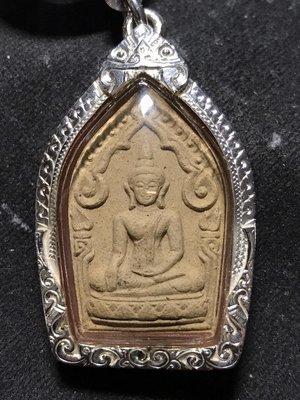 [代藏家讓藏] 龍婆公 2530 派古曼坤平