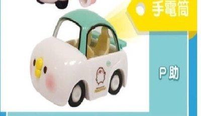 全新(現貨.馬上出貨)7-11 卡娜赫拉的小動物 p助小汽車