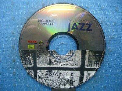 [無殼光碟]GP Nordic Jazz Moods - January