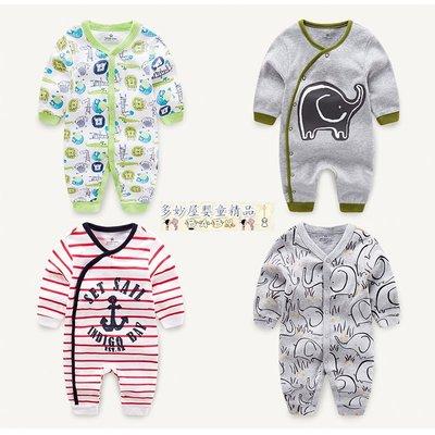 ~多妙屋~嬰兒連體衣 秋裝滿月寶寶衣服嬰童空調服薄款連體衣 新生兒外出服
