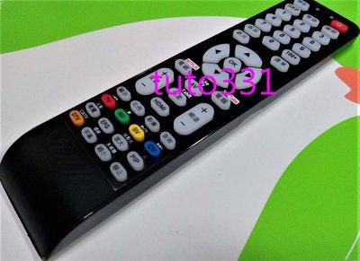 大同液晶電視遙控器 V42U920D V50R600 V50R620 V55U500 V55U600 V55U900