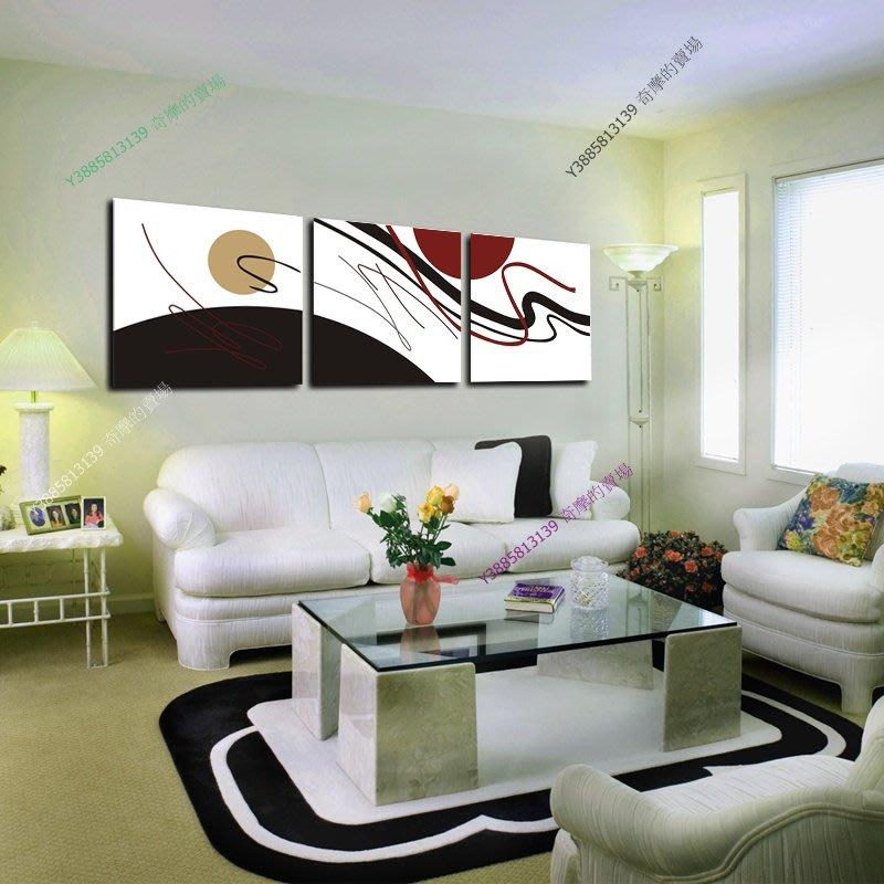 【60*60cm】【厚1.2cm】抽象-無框畫裝飾畫版畫客廳簡約家居餐廳臥室牆壁【280101_140】(1套價格)