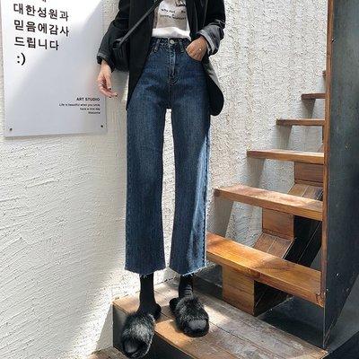 Fabgirls女裝毛邊直筒牛仔褲女2021新款春季顯高顯瘦小個子八分九分高腰闊腿褲