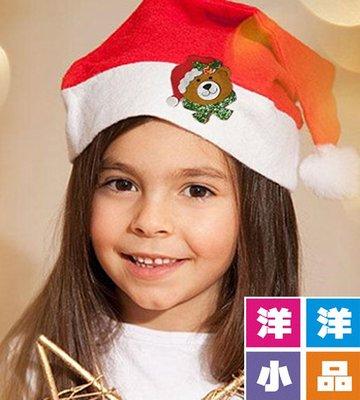 【洋洋小品Q聖誕熊造型聖誕帽兒童】中壢平鎮聖誕節聖誕樹聖誕飾品場地佈置聖誕襪聖誕燈聖誕金球聖誕服聖誕蝴蝶結聖誕花