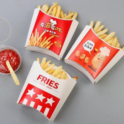 預售款-薯條盒一次性薯條盒子打包外賣盒...