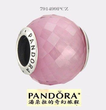 潘朵拉我最便宜{{潘朵拉的奇幻旅程}} Pink Petite Facets Bead 粉紅晶球791499PCZ