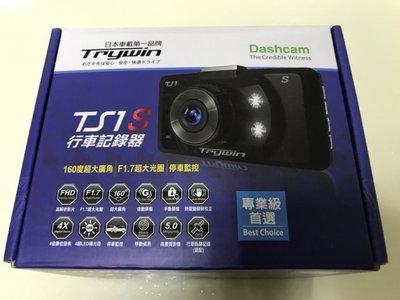 (原廠盒裝) Trywin tS1 TS1 S 行車紀錄器 1080p Full HD