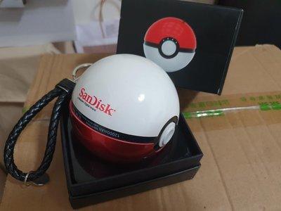 【現貨】SanDisk 神奇寶貝球 精靈球 行動電源12000mah移動電源 pokemon go口袋寵物球充電寶寶可夢