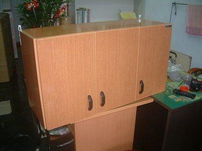 【塑鋼舒美櫥櫃設計~訂做】~不怕水.不脫皮.不生蛀蟲~黃木紋色~廚房用~塑鋼舒美吊櫃~