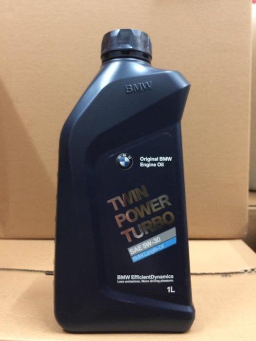 【油品味】寶馬 BMW 5w-30 TWIN POWER TURBO 5W30 C3 Longlife-04 汽柴油