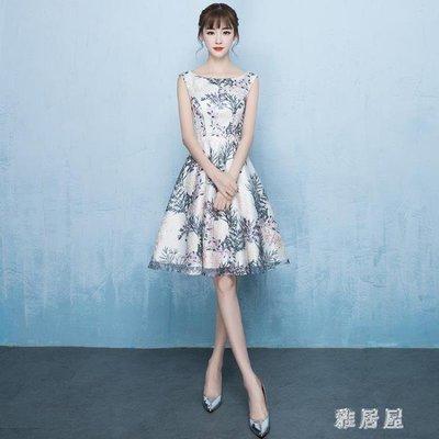 禮服 宴會晚禮服女新款高貴優雅氣質短款聚會生日派對小禮服洋裝 LN479