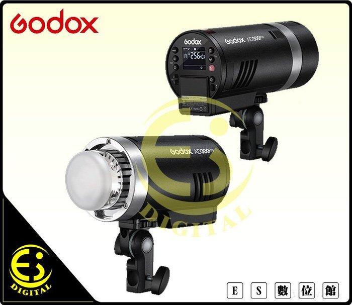 GODOX AD300Pro 專業 300WS 外拍燈 TTL 閃光燈 AD300 PRO 棚燈 閃光燈 補光 圓形燈頭