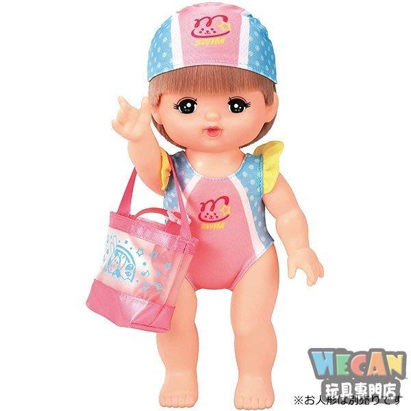 小美樂娃娃配件 連身泳衣組 (小美樂娃娃系列) 51510 不含娃娃
