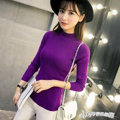 修身毛衣 2018初秋新款韓版女裝半高領毛衣打底衫女長袖套頭修身顯瘦針織