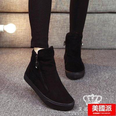 雪靴 加絨棉鞋雪百搭加厚學生保暖短靴馬丁靴【美國派】