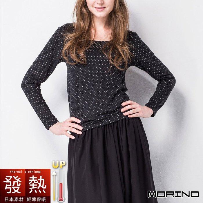 【MORINO摩力諾】女 發熱衣 長袖T恤 U領衫-點點款(超值3件組)免運