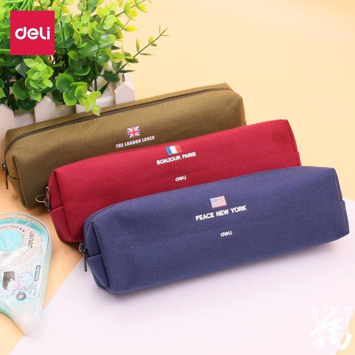 熱賣款--筆袋韓國簡約鉛筆盒女生文具盒男生大容量小清新學生可愛筆袋#文具盒#簡約#大容量#筆袋