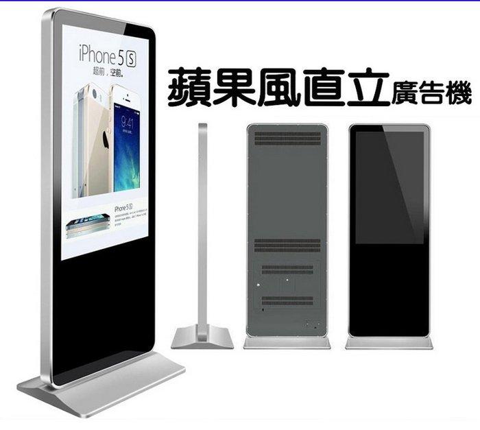 【菱威智】65寸直立廣告機-標配款 電子看板 數位看板 多媒體播放機 客製觸控互動式聯網安卓 Windows廣告看板