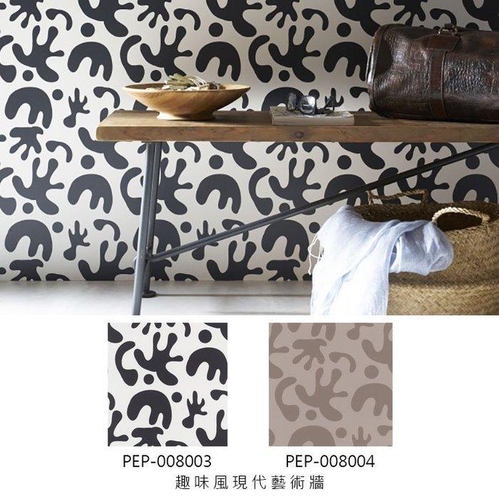 【夏法羅 窗藝】日本進口 時尚設計 現代藝術感 趣味現代藝術牆 現代藝術風壁紙PEP-008003-PEP-008004