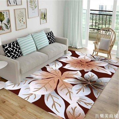 精選  北歐地毯客廳現代簡約歐式茶幾毯地毯臥室滿鋪可愛沙發家用地墊