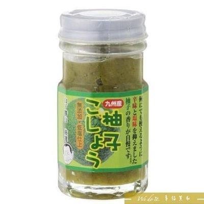 日本 柚子胡椒醬