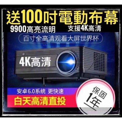 (含系統)DIY智能手機投影機 手機投影儀/無須電源投影機/家庭娛樂/放大鏡/免安裝投影器/微型投影