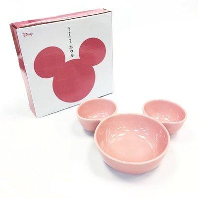 ☄️現貨☄️迪士尼 DISNEY 米奇 MICKEY 陶瓷三格碗 (粉色/白色)