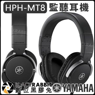 數位黑膠兔【 YAMAHA HPH-M...