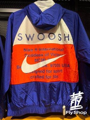 [飛董] Nike Sportswear NSW SWOOSH 大勾勾 風衣 連帽外套 男裝 CJ4889 455 藍橘