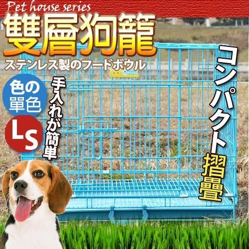 【🐱🐶培菓寵物48H出貨🐰🐹】DYY》加粗摺疊狗籠60*42*50cm特價499元