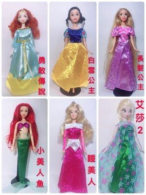 迪士尼 芭比 娃娃 公主 禮服 裙  冰雪奇緣 安娜 艾莎 小美人魚 白雪公主 美女與野獸 睡美人 桃園市