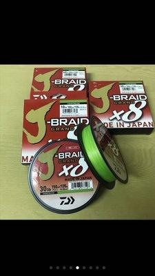 **小愛**  DAIWA J-BRAID X8 PE線 135m