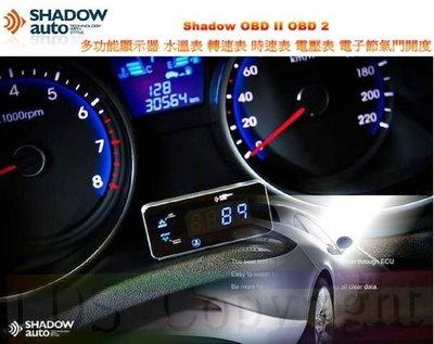 """LDS""新品上架 Shadow OBD-II多功能顯示器 OBD2水溫表 轉速表 時速表 電壓表 電子節氣門"