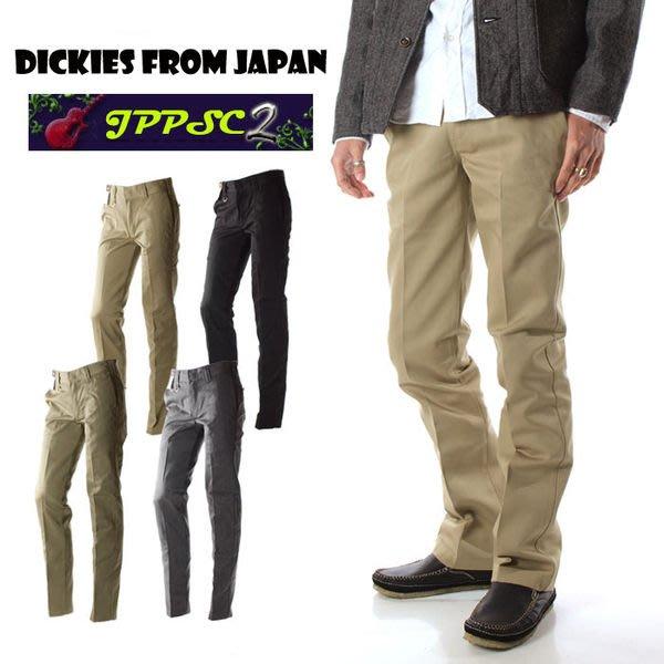 【日貨代購CITY】日版 DICKIES 新款 WD2876 UM2876 低褲襠 窄版 多色 重磅 超質感 工作褲 現貨
